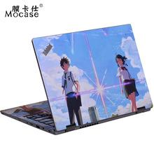 笔记本外壳炫彩机身贴纸保护膜适用联想Thinkpad-T520 T530 T540