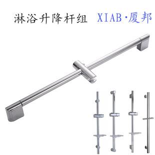 不锈钢淋浴花洒升降支架浴室澡堂圆形简易活动可调节升降淋浴杆