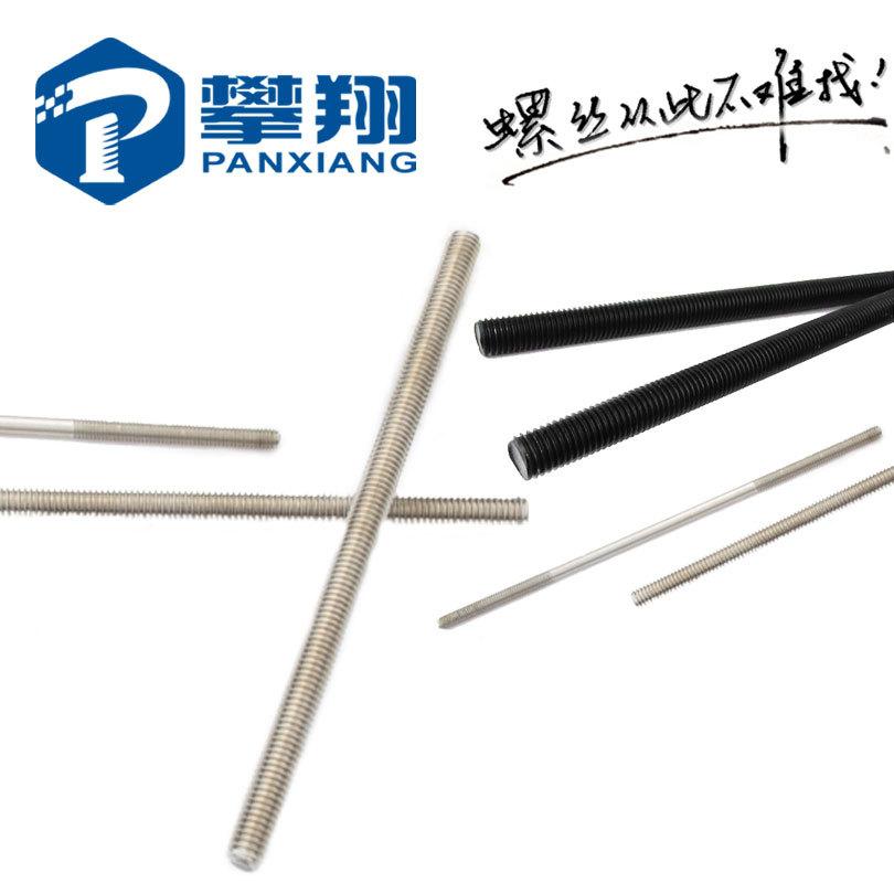 8.8级高强度丝杠丝杆牙条螺杆1米-2米碳钢镀锌建筑丝杆M12全牙M8