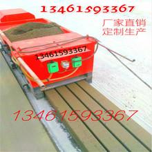 水泥條機混凝土檁條機水泥橫條機