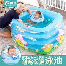倍护婴/家庭游泳池升级保温儿童充气戏水池新生儿浴盆