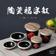 人气厂家直销储物酒缸茶缸土陶水系列餐具紫砂碗、碟、盘