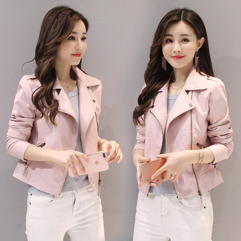 2018新款春秋海宁皮衣女短款韩版修身粉色pu小外套机车皮夹克大码