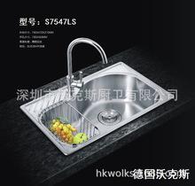 洗碗池水槽7547大单盆单槽不锈钢304食品级水槽洗菜池进口 WOLKS