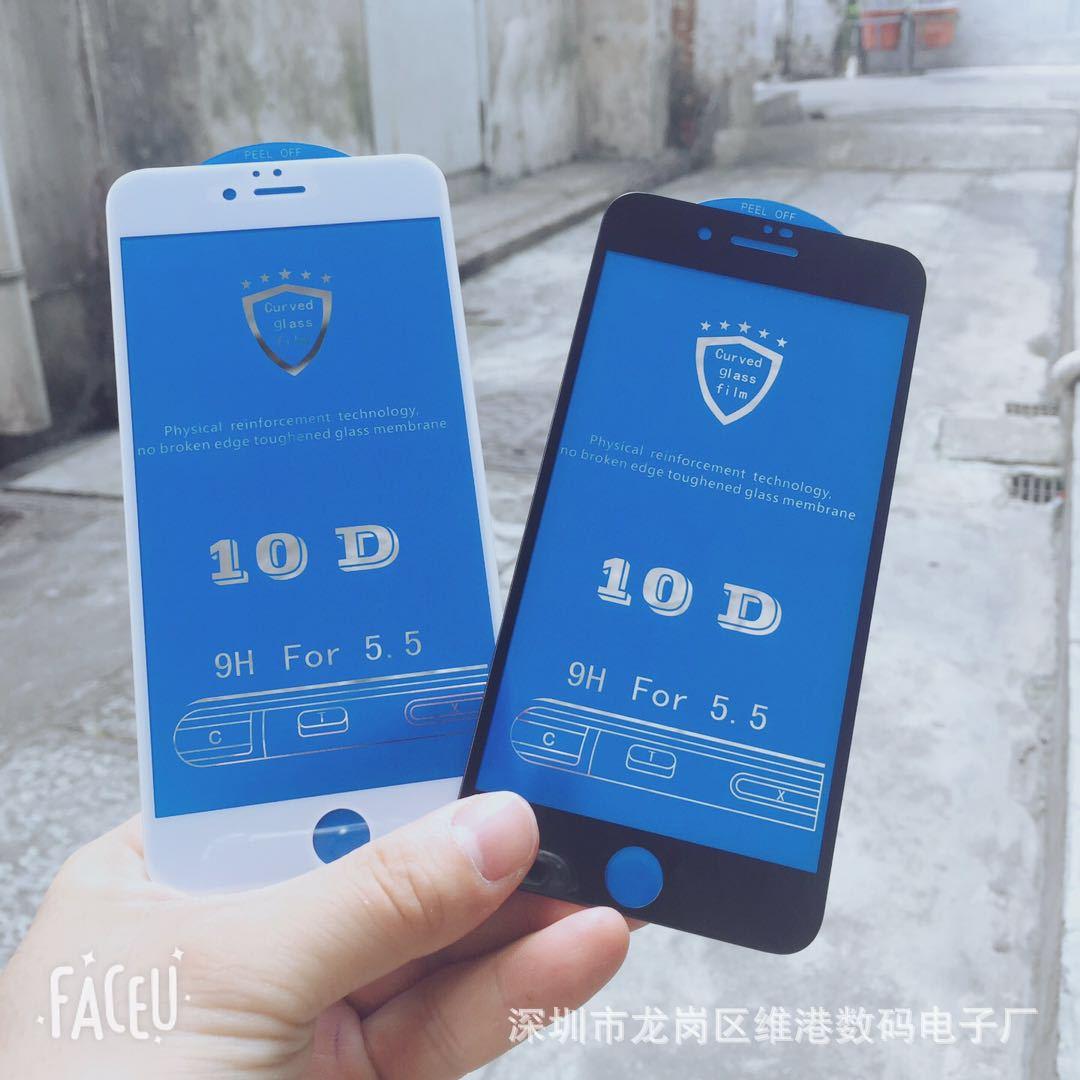 10D钢化膜适用iPhone/xr/xs/MAX苹果6/7/8plus全屏手机贴膜批发