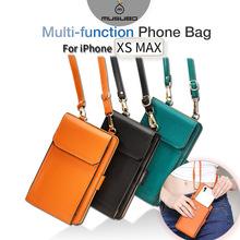 新款夏季迷你零钱小方包通用iPhone手机包单肩斜挎包潮竖韩版女包