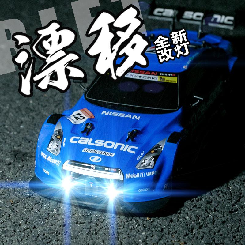 儿童RC遥控汽车四驱男孩漂移充电动高速成人玩具竞技越野GTR赛车
