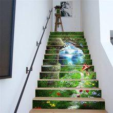 魅集13片楼梯贴 客厅卡通风景防水贴纸画PVC墙贴家居装饰来图定制