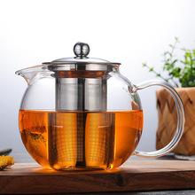 大容量高硼硅玻璃茶具煮茶器带不锈钢茶滤加厚耐热花茶壶厂家批发