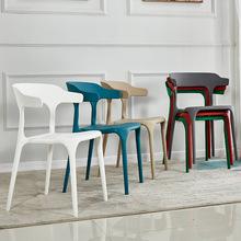 创意休闲咖啡厅塑料牛角椅 简约扶手塑胶餐椅子 酒店塑料椅子