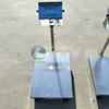 西安100kg防爆秤销售 本安型防爆电子台秤 40*50cm工业防爆电子秤