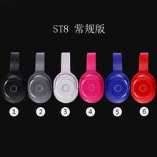 厂家直销新款头戴式Bluetooth无线运动插TF卡FM蓝牙耳机ST8普通版