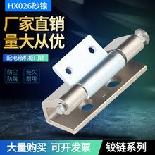 配电箱暗铰链 CL026 暗装可焊接内门铰链 铁皮箱铰链CL237 暗铰链