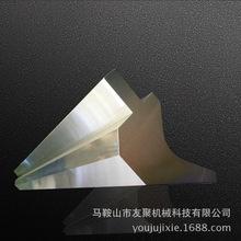 數控模具 折彎機模具 折邊機刀具 廠家直銷 蘇州模具