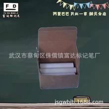 厂家直销 钢铁专用记号笔 金屬高溫粉筆 耐高温白色彩色粉笔15只