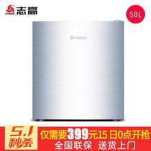 志高 BC-50L迷你小冰箱家用節能微型冷藏柜宿舍小型單門冰箱批發