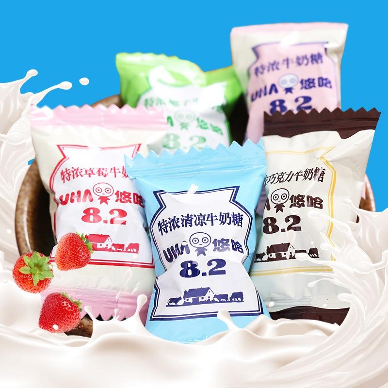 正品悠哈味觉特浓牛奶清凉糖婚庆糖果散装500g结婚喜糖批发零食品