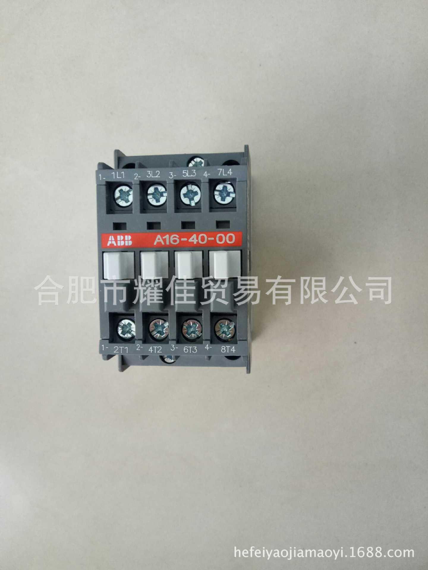 abb原装正品交流接触器a16-40-00 线圈电压24v 110v 220v 380v