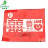 定制三邊封瓜子包裝袋訂做PET/CPP炒貨塑料袋易撕口堅果復合袋