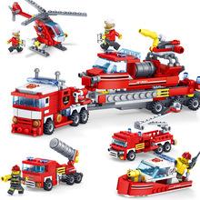 开智城市消防部队4合1重型运输车儿童益智拼装积木玩具80512