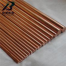 供应现货QZr0.4锆青铜 耐磨QZr0.4锆青铜棒 锆铜板 非标可定制