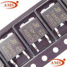 L78M05CDT 78M05 TO-252 贴片三端稳压管大芯片 ST/意法 7805