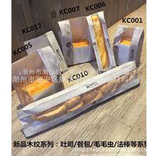 烘焙食品包装袋 5-7片450g吐司餐包毛毛虫法棍开窗防i油牛皮