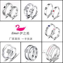 歐美戒指跨境爆款鋯石活口戒指韓版情侶戒指結婚戒指一件代發