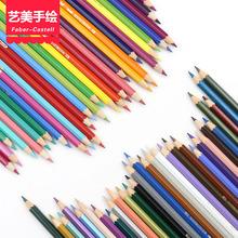 德国辉柏嘉60色水溶彩铅红铁盒美术绘画涂色彩色铅笔填色彩铅60色