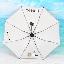 防晒小黑伞折叠黑胶太阳伞超强防紫外线女遮阳伞晴雨伞男两用