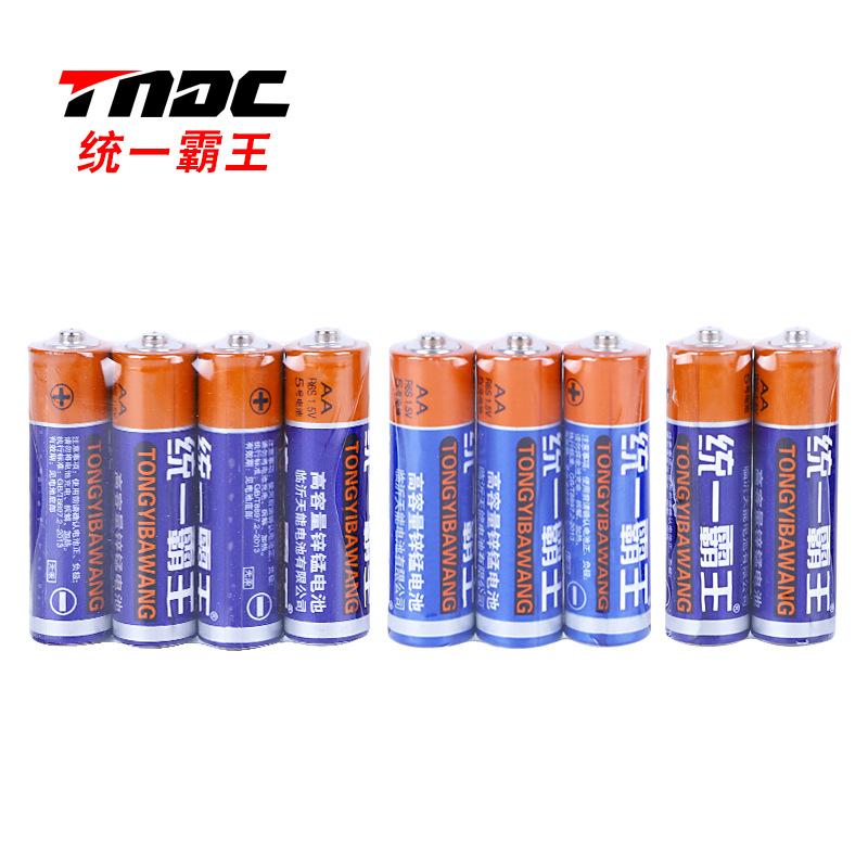 5号电池 1.5v儿童泡泡枪7号电池 遥控器玩具配套锌猛碳性电池 5号