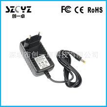 厂家直销dc12v1a欧标电源适配器12v1a开关电源胶壳IC方案足功率