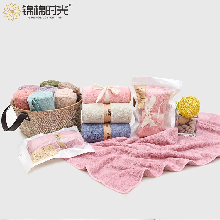 日用礼品吸水速干毛巾可定制logo批发加厚柔软珊瑚绒婚庆小毛巾-