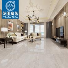 英朗 柔光通体大理石瓷砖 600x1200室内地砖 客厅餐厅房间地砖