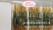 廠家 2.0*14MM高品質國產取代進口干簧管 SM14103國產品牌干簧管