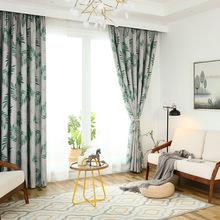 雪尼尔欧式印花窗帘 客厅卧室落地窗窗帘面料 遮光窗帘布