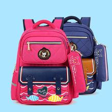 小学生男女孩1-3-4-6年级韩版英伦双肩包女童三年级减负护脊书包