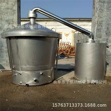 大型304不锈钢酿酒设备  仿古包木酿酒设备 高粱玉米酿酒设备