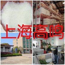 溴化镁 药企联合 溴化镁 专业生产 溴化镁 河南省