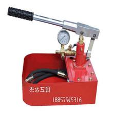 手动试压泵ppr自来水管道阀门打压机器管路检漏仪压力泵