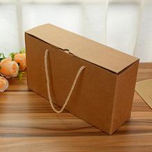 复古牛皮本色瓦楞礼盒高硬度手提送礼礼盒可折叠纯色纸盒批发