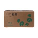 洁尔玛抽纸 整箱28包竹本色纸巾抽取式餐巾纸婴儿面巾纸ab单代发