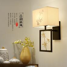 新中式台灯现代简约温馨卧室床头灯具中国风个性书房客厅茶室台灯