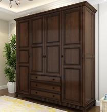 美式衣柜双门实木平开门乡村四门白蜡木卧室衣橱家具组合可定制