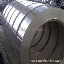 供应氧化铝线 6063铝卷 6063铝带 铝箔可按客户要求定做