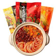 云南特产蛮玩过桥米线3口味小吃细米粉速食方便米线