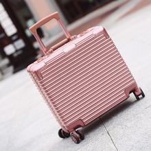 商務登機箱拉桿箱18寸小箱子行李箱16寸商務出差旅行男士箱子鋁框