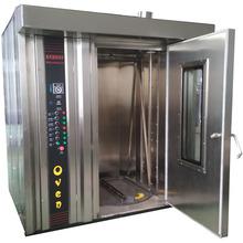 厂家直销商用32盘热风旋转烤炉 大型烤炉烤箱 面包月饼大焗炉现货