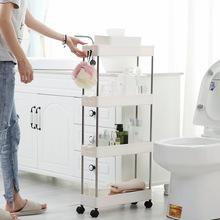 卫生间浴室夹缝收纳置物架厨?#31354;?#26588;冰箱洗衣机客厅落地式缝隙架子