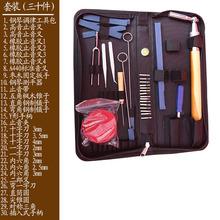 旭一钢琴调律工具套装乐器配件枣木柄固定批发零售套装调律扳手